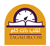 جامع ترین وب سایت پروژه های آماده